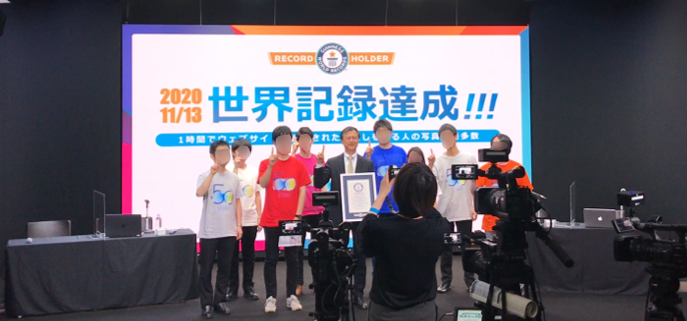 Breaking a GUINNESS WORLD RECORDS™ record title at an Online 50th Anniversary Event
