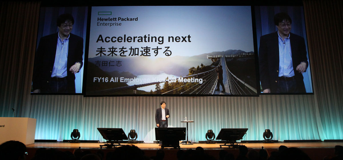 "Hewlett-Packard Japan, Ltd. ""All Employee Kick-off Meeting"""